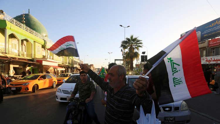 العراق.. رقم