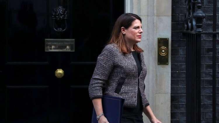 الشرطة البريطانية تعثر على مادة مشبوهة في مكتب وزيرة الهجرة