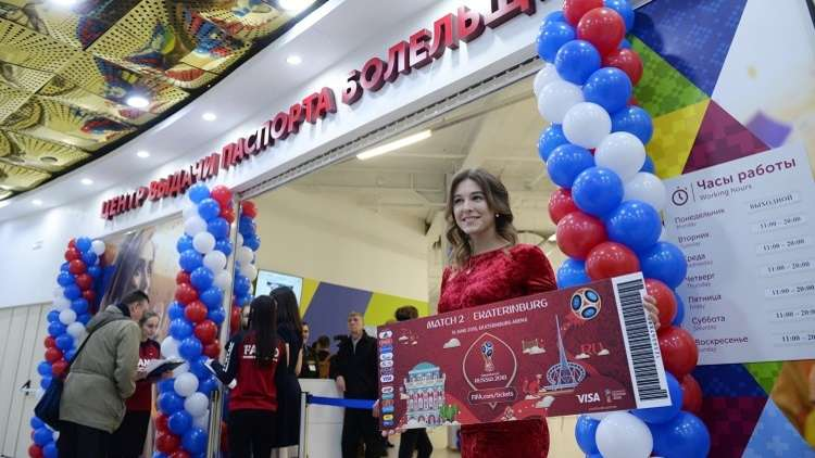 الفرصة الأخيرة للحصول على تذاكر مونديال روسيا 2018