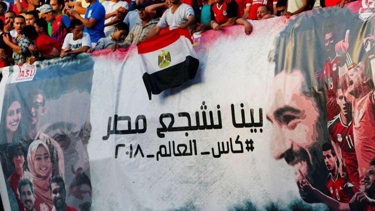 صحيفة بريطانية تزور مسقط رأس محمد صلاح للتعرف على ما يقدمه لأهل قريته