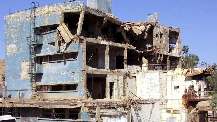 بالصور.. ما تبقى من مفاعل تموز النووي العراقي