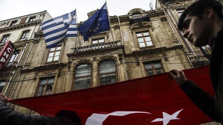تركيا تتهم اليونان بانتهاك القانون الدولي
