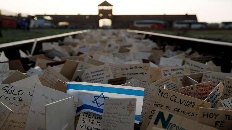 شكوى ضد الرئيس الإسرائيلي بموجب قانون محرقة اليهود في بولندا