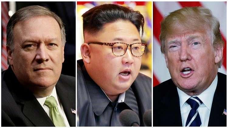 ترامب يكشف عن لقاء جمع بومبيو وكيم جونغ أون