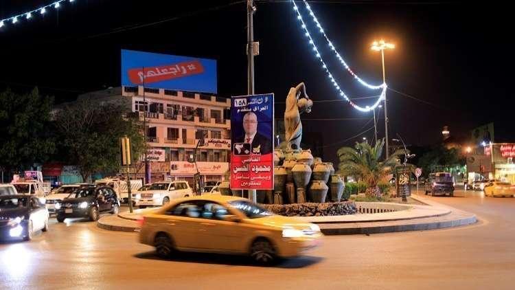 العراق.. صورة سائق سيارة أجرة بدلا من مرشح في السليمانية