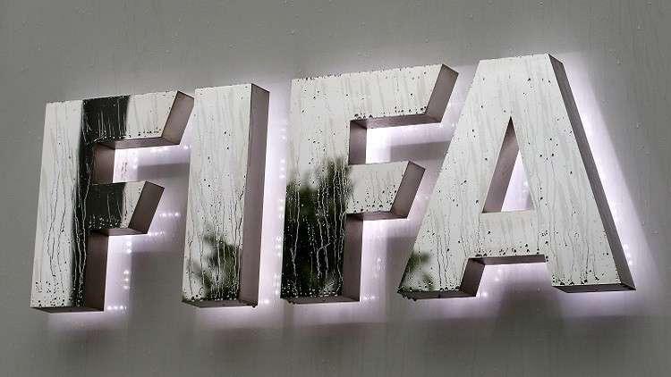 الفيفا يعتزم إلغاء كأس القارات وتعويضها بكأس العالم للأندية