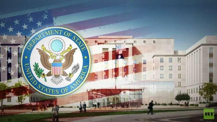 الخارجية الأمريكية تلوح بعقوبات على أنقرة بسبب تعاونها مع روسيا
