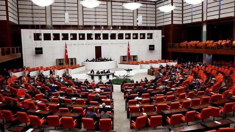 البرلمان التركي يوافق على إجراء الانتخابات الرئاسية والبرلمانية في 24 يونيو