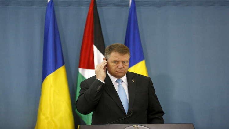 رومانيا تنفي نيتها نقل سفارتها من تل أبيب إلى القدس