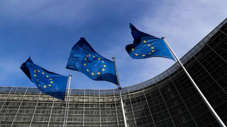 مؤتمر دولي في بروكسل حول سوريا يستثني الحكومة والمعارضة