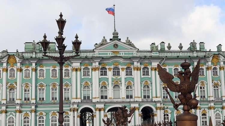 موسكو تبني الإرميتاج الخاص بها