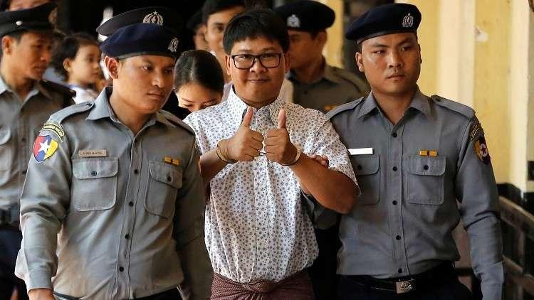 شرطة ميانمار أمرت بالإيقاع بصحفيي وكالة