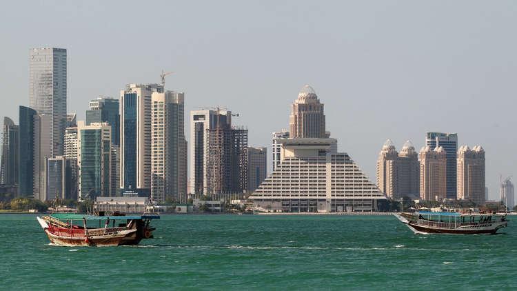 قطر تتحدث عن