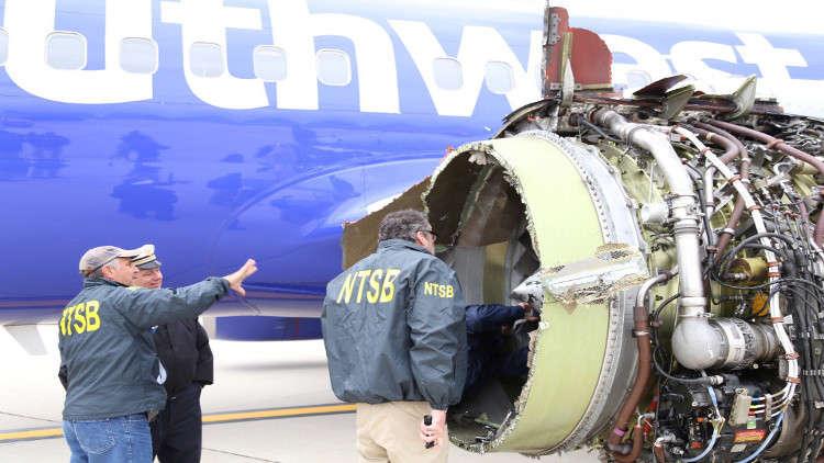 5000 دولار لكل راكب من ركاب طائرة قضت على متنها إمرأة بحادث مأساوي غير مألوف
