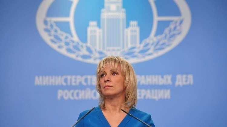 موسكو تنتظر من بعثة