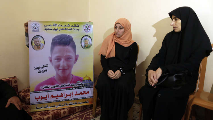 الجيش الإسرائيلي يفتح تحقيقا حول مقتل فتى فلسطيني