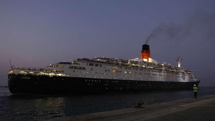 سفينة الملكة إليزابيث الثانية تتحول لفندق عائم فى دبي (صورة + فيديو)