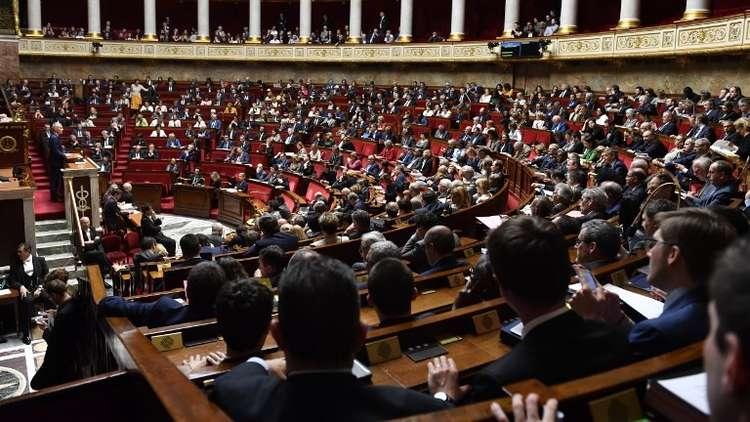 مجلس النواب الفرنسي يقر مشروع قانون يشدد قواعد اللجوء