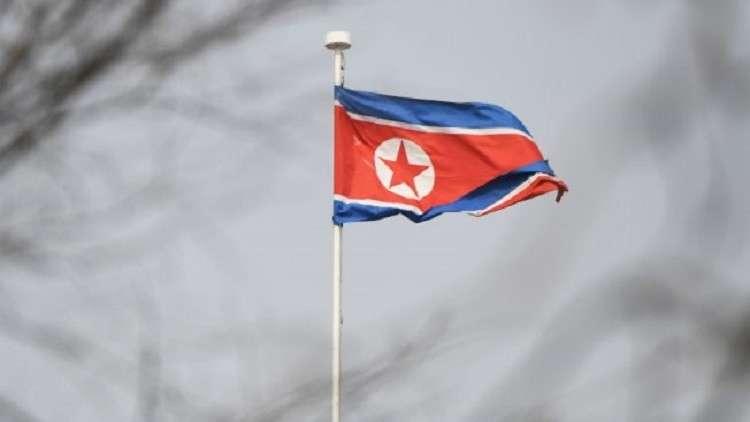 مقتل أكثر من 30 شخصا بينهم سياح صينيون بحادث في كوريا الشمالية