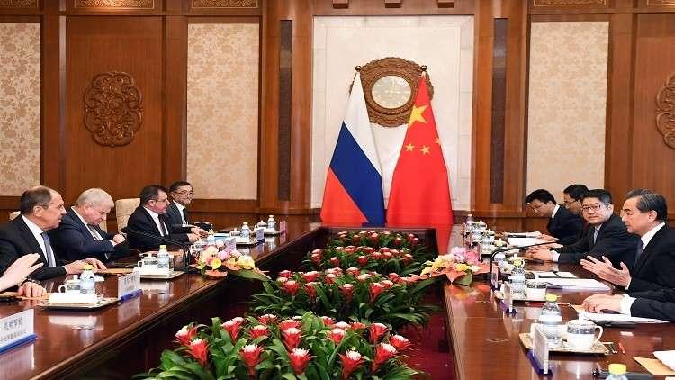 اجتماع لافروف مع وزير الخارجية الصيني وانغ يي في بكين ، الصين، 23 أبريل 2018