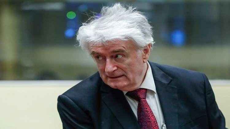 كارادزيتش يستأنف حكم إدانته بجرائم حرب