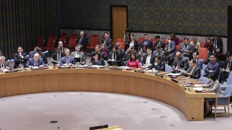 الكرملين: لا يوجد بديل لمجلس الأمن الدولي