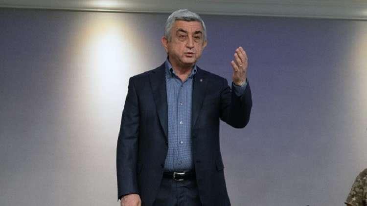 رئيس الوزراء الأرمني يستقيل من منصبه بعد احتجاجات ضده