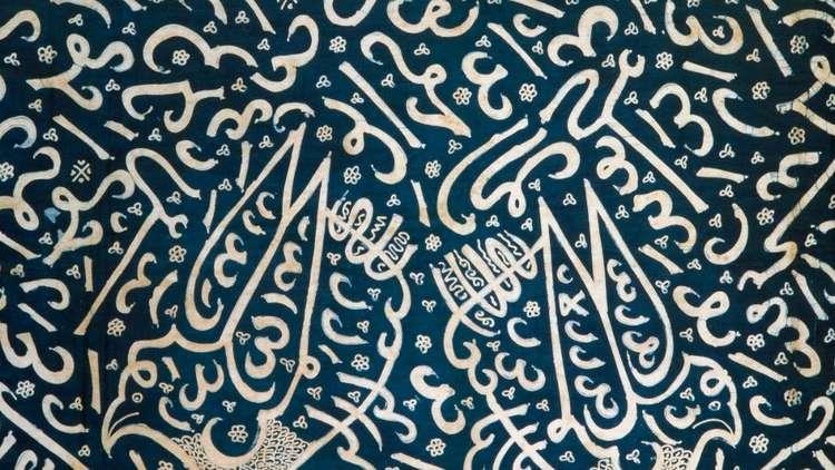 صورة.. آيات من القرآن الكريم مخطوطة على نص قبطي تاريخي
