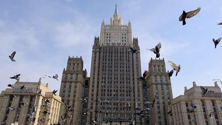 الخارجية الروسية: التقرير الأمريكي حول حقوق الإنسان في العالم مسيس