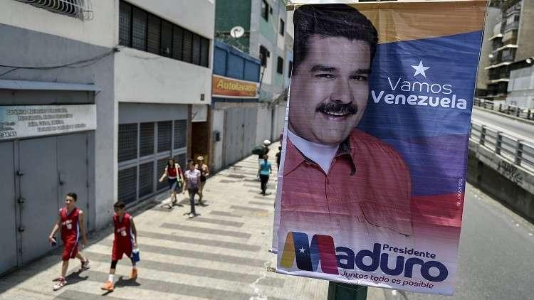 انطلاق الحملة الانتخابية في فنزويلا