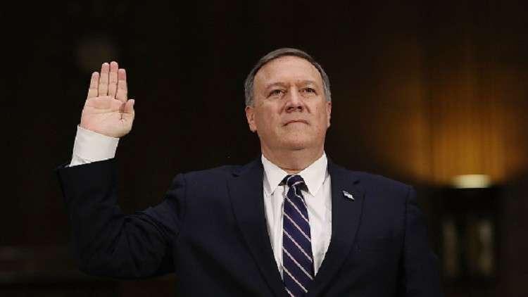 لجنة العلاقات الخارجية في مجلس الشيوخ الأمريكي تصادق على تعيين مايك بومبيو وزيرا للخارجية