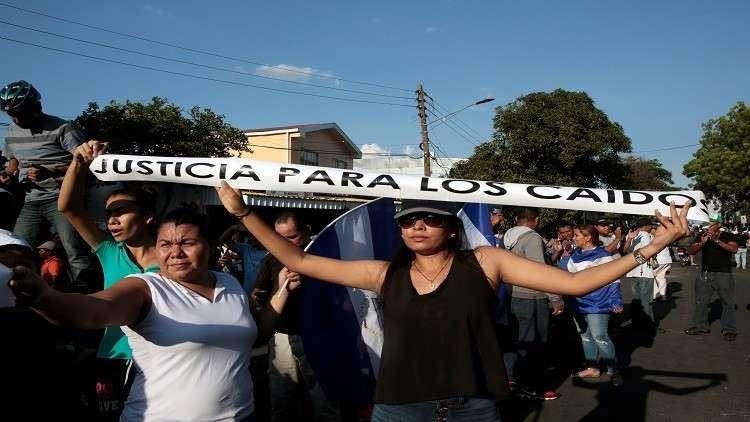محتجون يطالبون بتنحي رئيس نيكاراغوا بعد مقتل27 شخصا