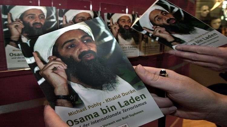 ألمانيا ترفض ترحيل حارس أسامة بن لادن وتقدم له 1100 يورو شهريا