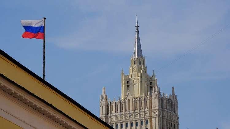 الخارجية الروسية: الولايات المتحدة لا تنفذ التزاماتها في إطار معاهدة حظر الأسلحة الكيميائية
