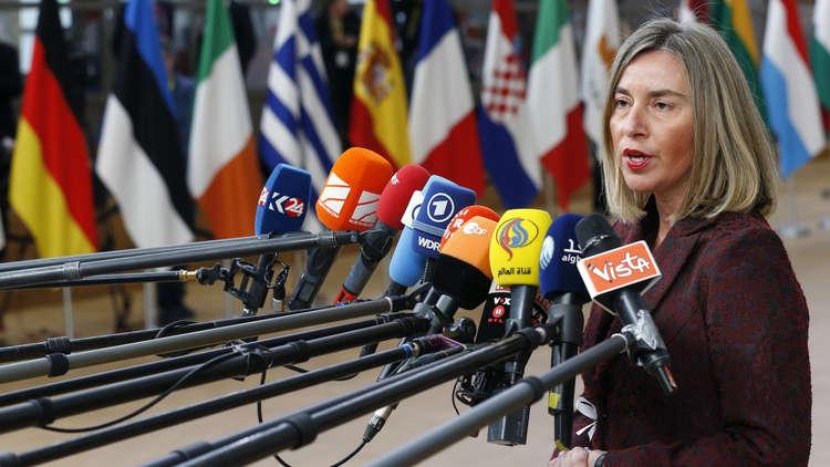 الاتحاد الأوروبي يدعو موسكو وطهران للضغط على دمشق لإجراء مفاوضات برعاية أممية
