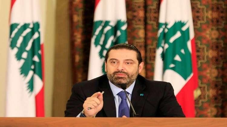 الحريري: مأساة الشعب السوري مستمرة ولبنان تحول إلى مخيم كبير للاجئين