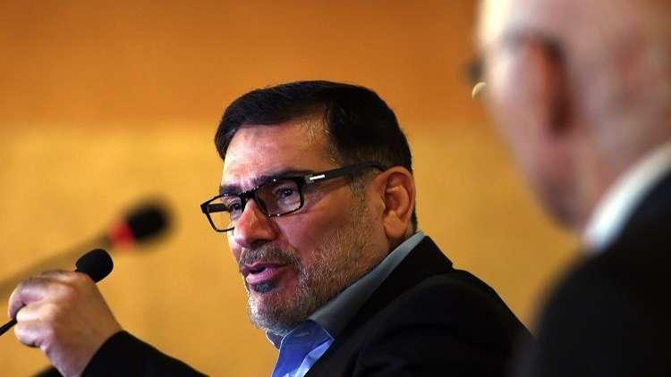 شمخاني يدعو إلى استراتيجية مشتركة بين إيران والصين وروسيا لمواجهة أمريكا