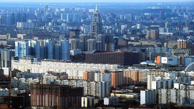 موسكو تشاهد ماذا