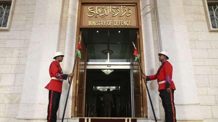 البرلمان العراقي يدعو الحكومه الى التوجه  لشركات فرنسية وألمانية وصينية لشراء الأسلحة 5ae1c855d43750e4638b45b0