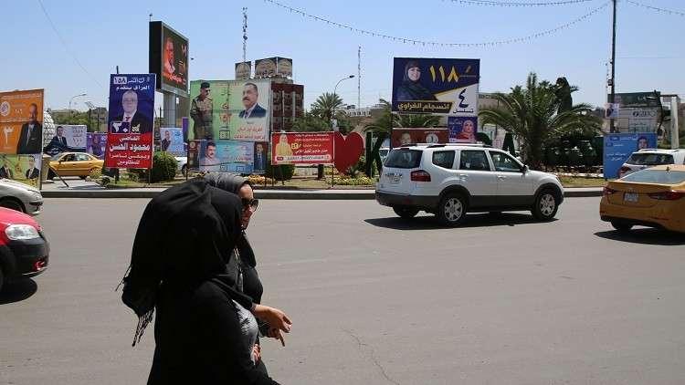 الجيوش الإلكترونية تغزو الانتخابات العراقية