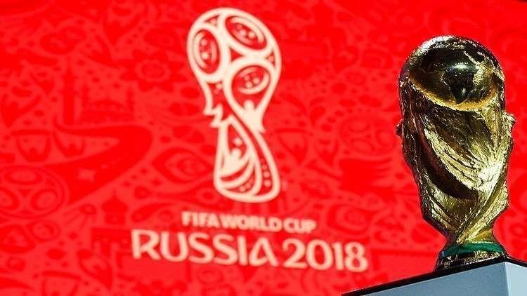 مونديال روسيا 2018.. 49 يوما على الانطلاق