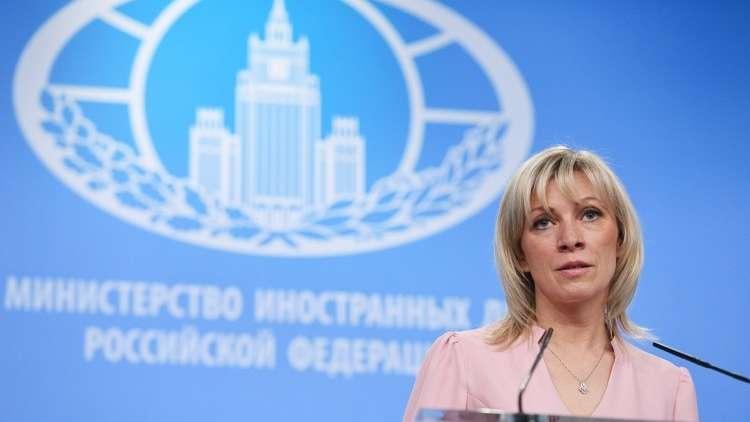 موسكو تستغرب من تصريحات دي ميستورا بخصوص عملية أستانا