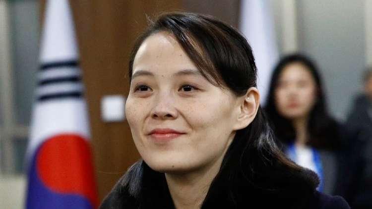 حديث لشقيقة زعيم كوريا الشمالية يقابل بضحكات استحسان المشاركين في المفاوضات!