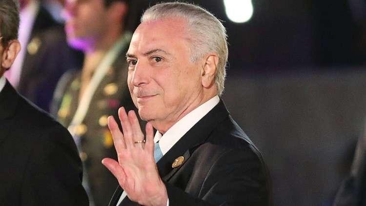 الرئيس البرازيلي يقبل دعوة بوتين لحضور مونديال 2018