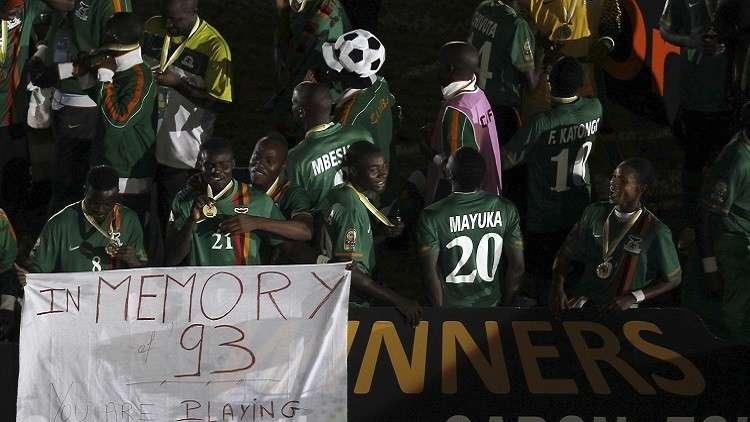 في هذا اليوم حرمت كارثة جوية منتخب زامبيا من كتابة التاريخ في كأس العالم
