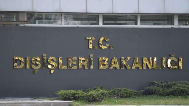 الخارجية التركية تستدعي القائم بأعمال السفير الألماني