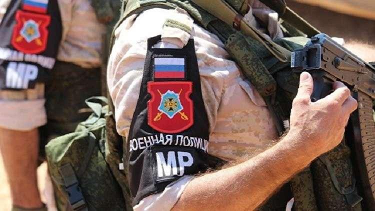 الشرطة العسكرية الروسية تسيّر دورياتها في القلمون الشرقي السوري
