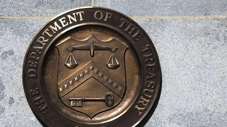 الخزانة الأمريكية: تغييرات ملكية