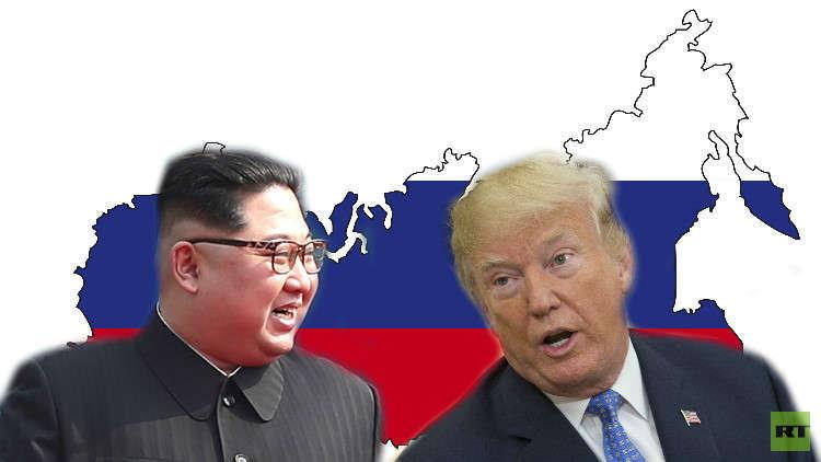 هل تكون روسيا مكان لقاء ترامب وكيم جونغ أون؟