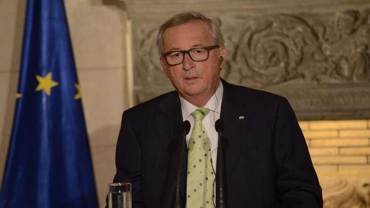 رئيس المفوضية الأوروبية: بوتين صديقي وعلينا أن نتعلم كيف نتحدث مع الروس
